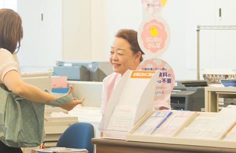 大崎駅西口郵便局